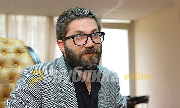 Durlovski: Macedonia will live free, forever