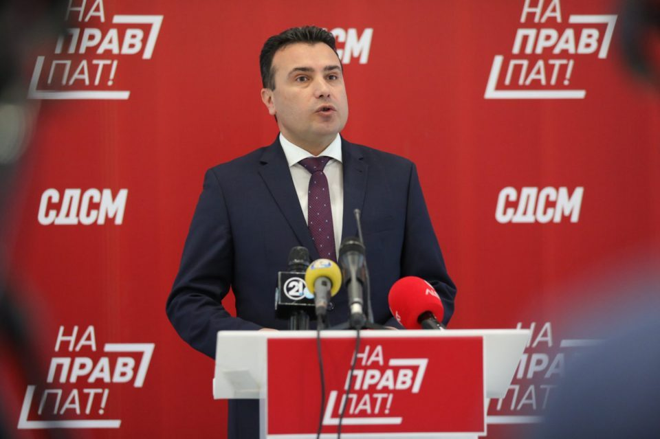 Zaev hits the administration, all salaries to be reduced to 14,500 denars