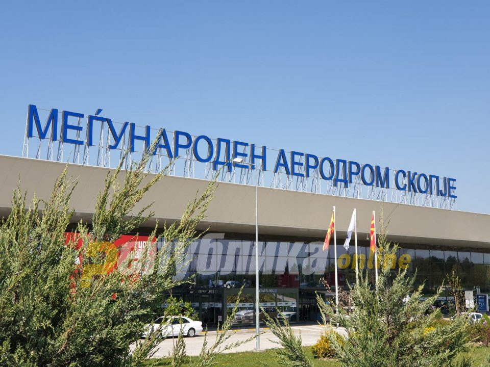 Nine Macedonian citizens who left the country signed statements they won't return for three months