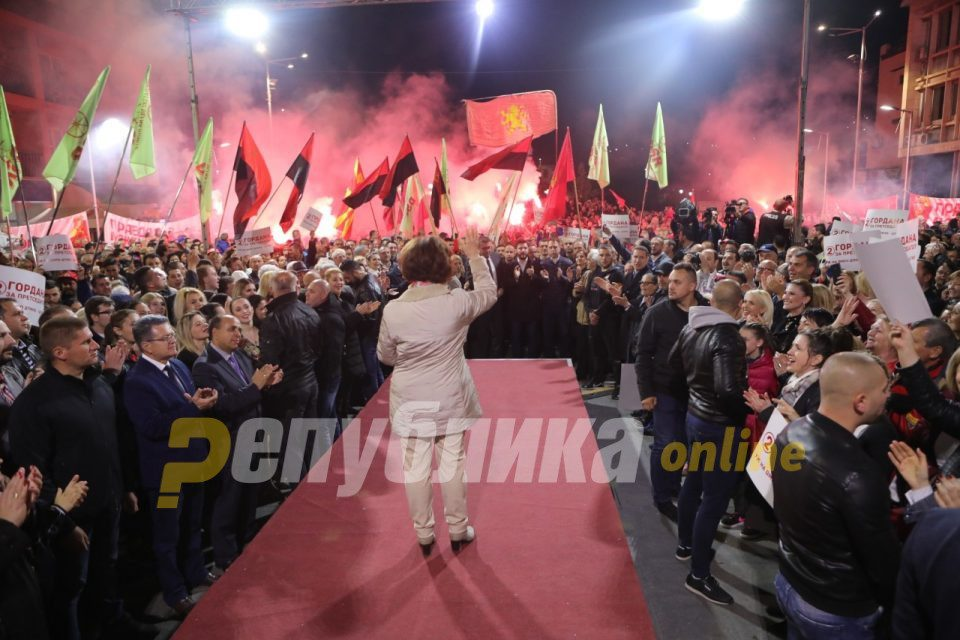VMRO will have two distinguished persons from outside the party leading its lists of candidates