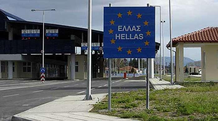 Greece closes its border with Macedonia and Albania