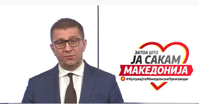 Mickoski: Government's set of measures is insufficient and long-delayed, the crisis will deepen