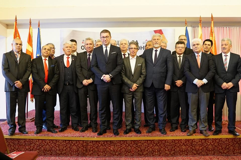 Meeting of the VMRO led coalition for the Renewal of Macedonia