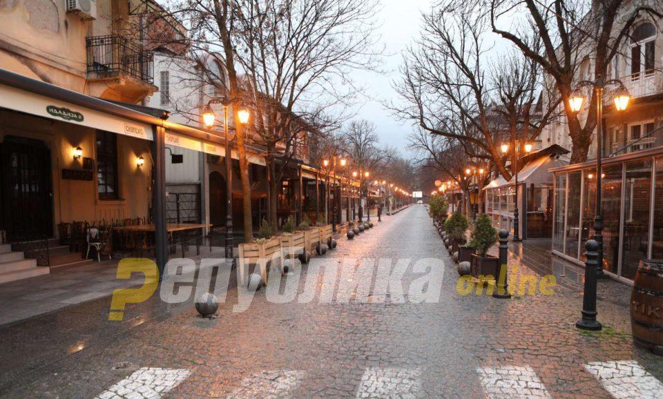 Extended weekend curfew in Macedonia