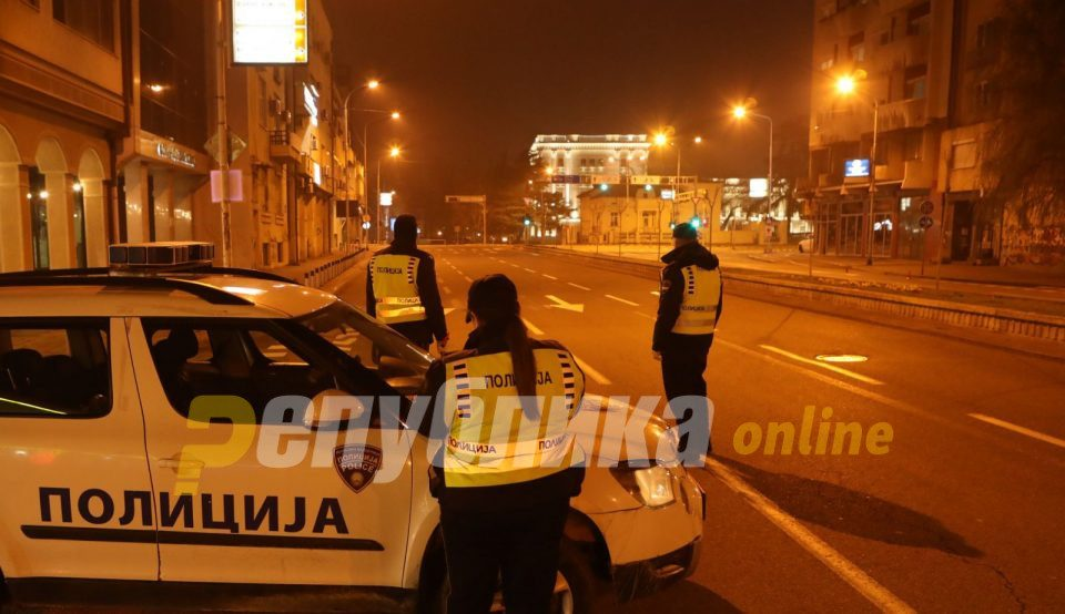 Bitola: 20 citizens fined 2.000 EUR for curfew violations