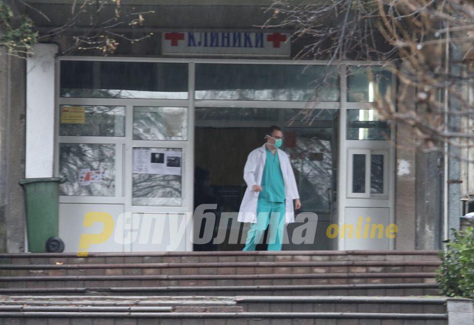 VMRO-DPMNE: Macedonia is second in number of coronavirus cases in the Balkans