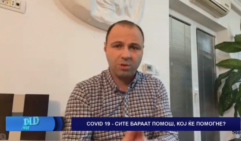 Misajlovski: Why cut salaries, while 65 institutions are employing new people?