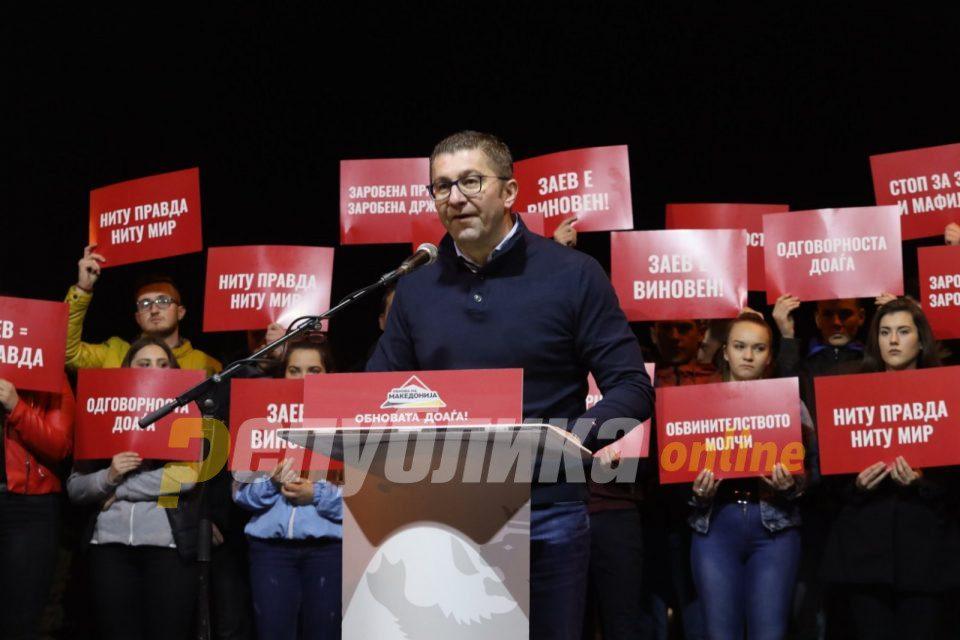 VMRO-DPMNE pledges to build 20 news schools and rebuild 50 more