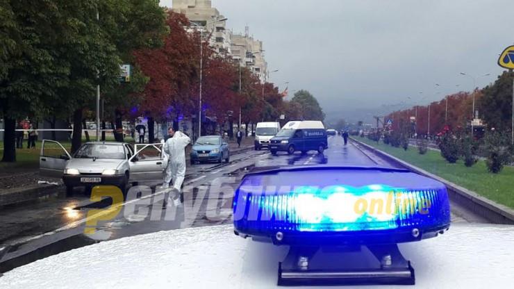 Mafia style attack east of Skopje