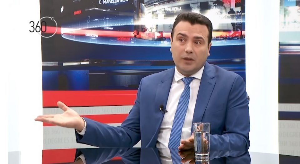 Zaev sees elections in June at the earliest