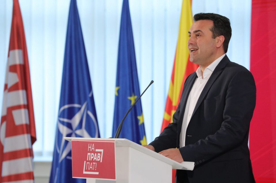 Zaev defies Ademi: Cair municipality's decision to change the names of two schools is unlawful