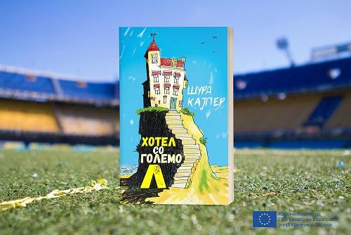 Sjoerd Kuyper's The Big L Hotel published in Macedonian