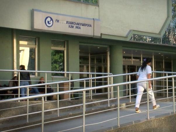 The mother from Ohrid likely died from sepsis, Covid-19 test is being performed