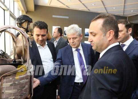 DUI overruled Zaev on his proposal to cut public sector salaries, Netpress reports