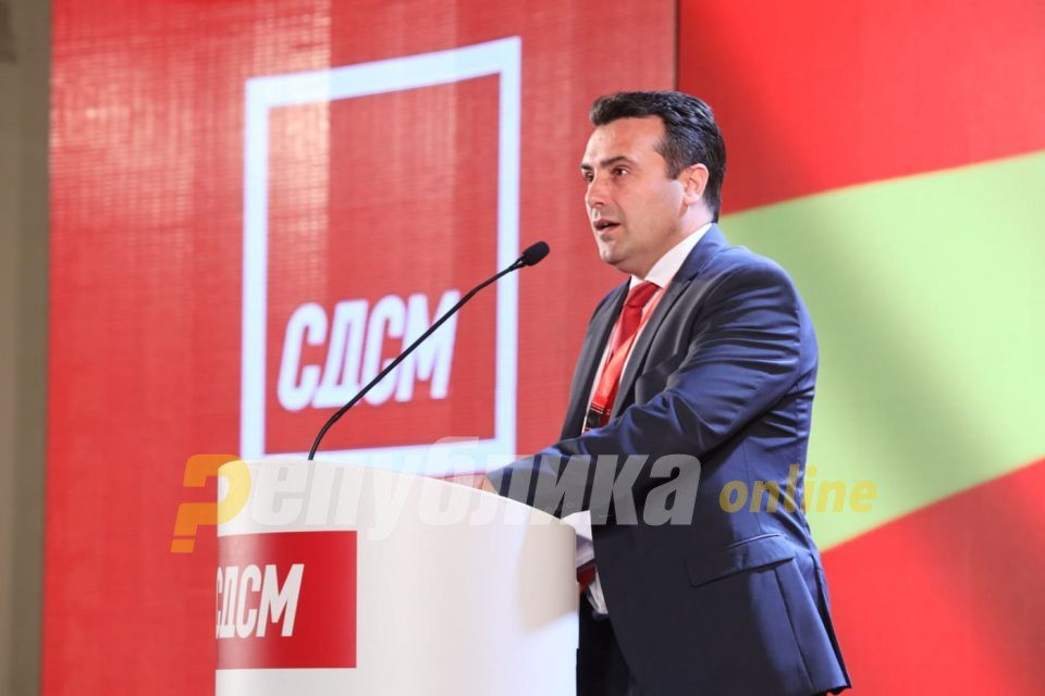 Zaev will spend two weeks in self-isolation in Strumica