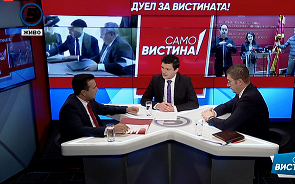 Kanal5 TV confirms that its editor in chief Goce Mihajloski is positive – he interviewed both Zaev and Mickoski last week