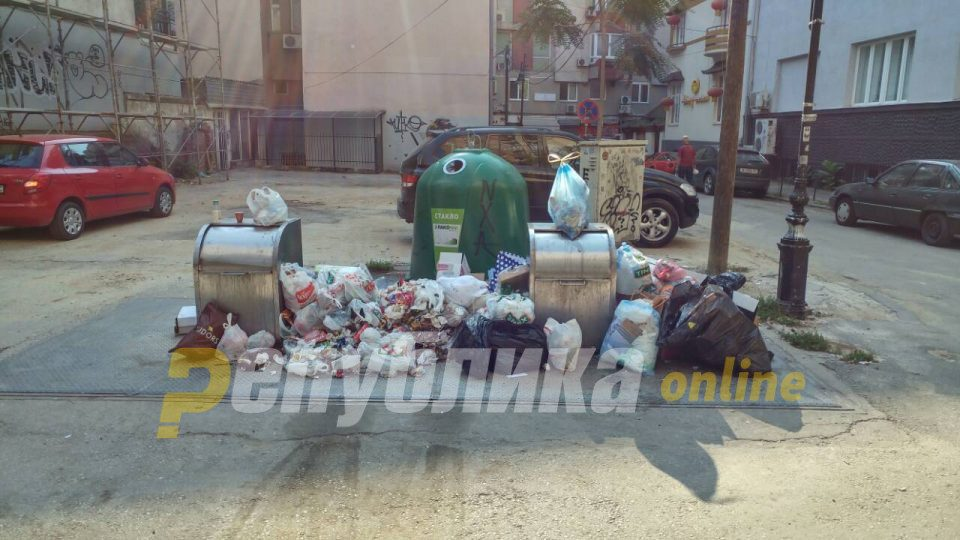 Trash collection issues to be added to Skopje's quarantine woes