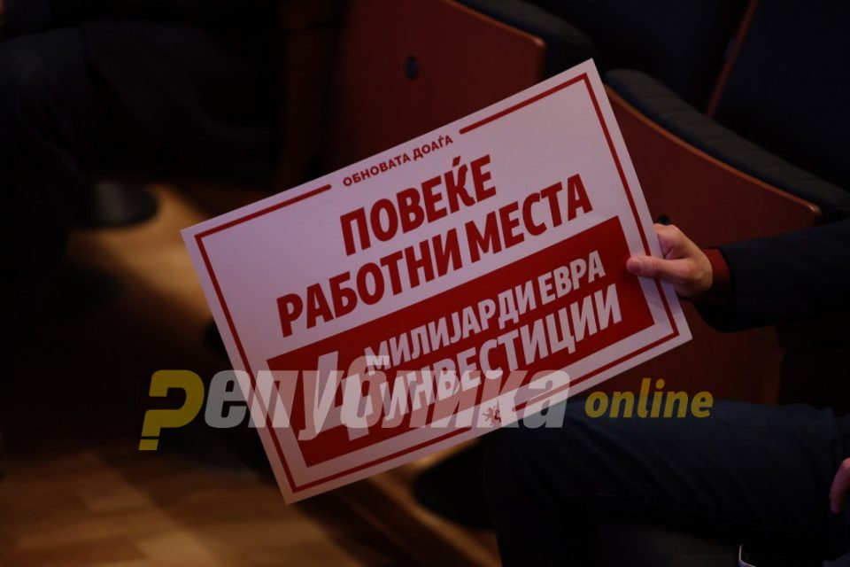 VMRO-DPMNE: For the sake of the citizens, SDSM should immediately accept our economic measures