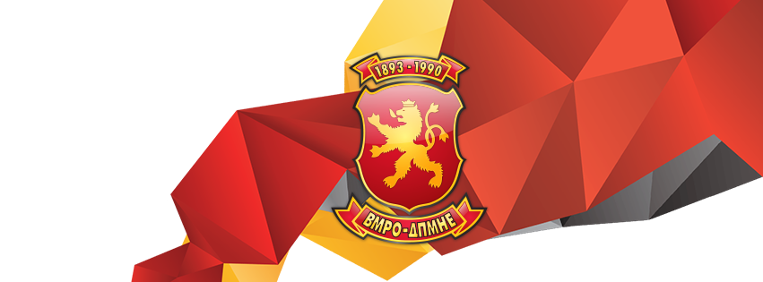 VMRO-DPMNE: The proposed stimulus package is nowhere near enough