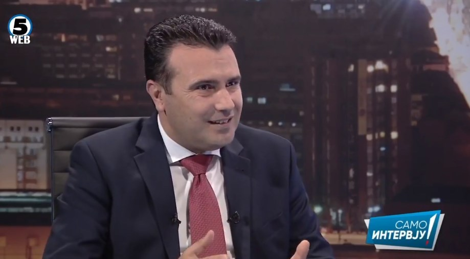 """Zaev """"asks"""" companies to donate to the corona fund, warns that the Government knows the state of their bank accounts"""
