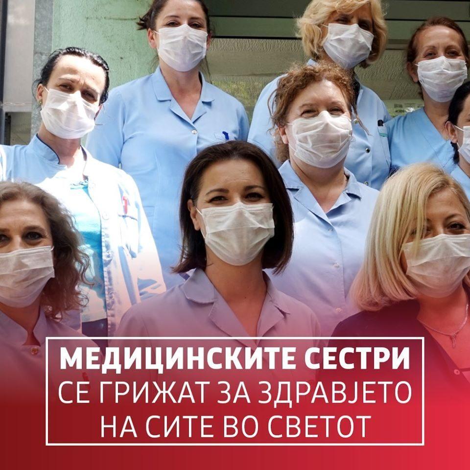 Filipce thanks the nurses for their engagement in the fight against coronavirus