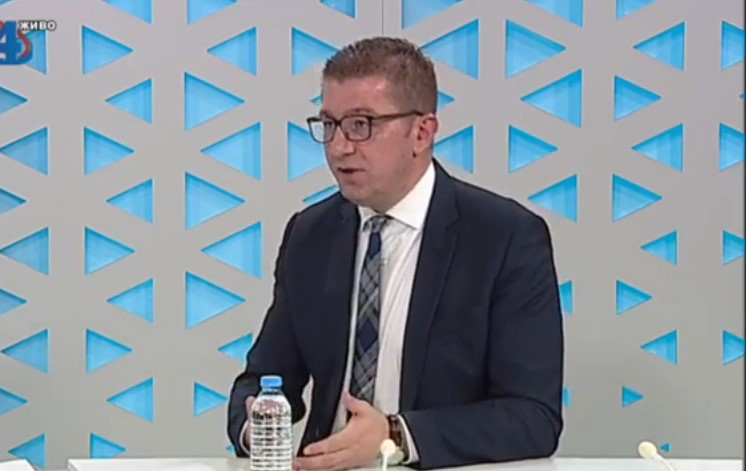 Mickoski: The numbers are not on our side, Macedonia has the worst Covid-19 mortality rate in the region