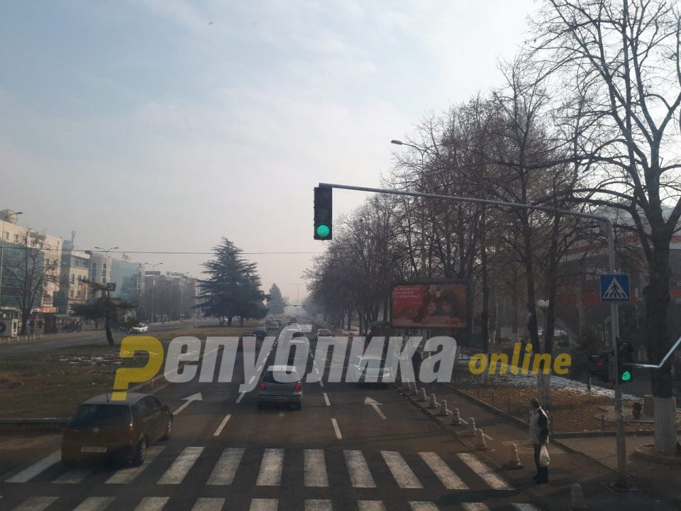 Skopje is again one of the worst polluted cities in the world