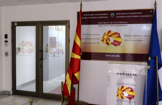 VMRO condemns Zaev's pressure over the State Electoral Commission