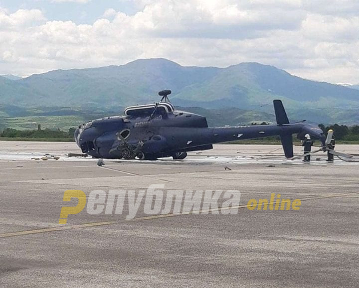 One person slightly injured in MoI helicopter crash