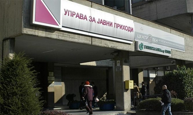 Mickoski: So far, tax revenue is down by 105 million EUR