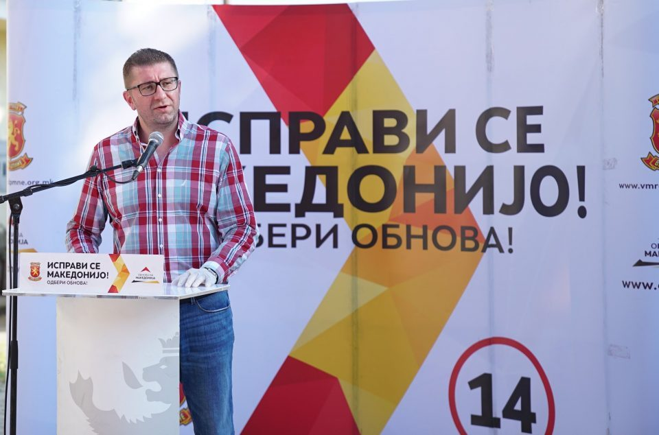 Mickoski: Politicians have occupied the judiciary, that must change