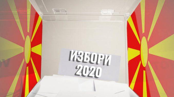 Parties resume campaigning: VMRO-DPMNE in Kocani, SDSM in Kicevo, DUI in Gostivar