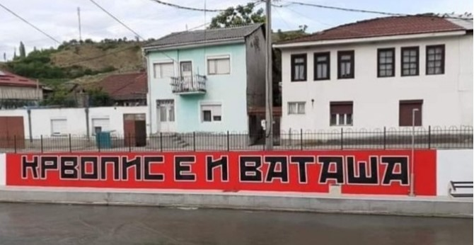 Citizens of Vatasha paint a slogan in response to claims by Bulgarian MEP Andrey Kovatchev
