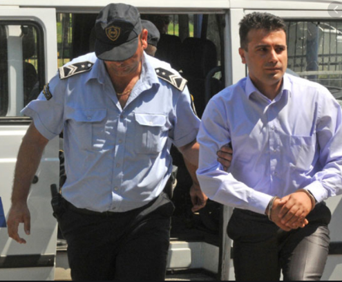 Will Zaev be interrogated before the elections?