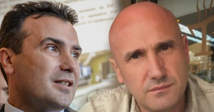 Anonymously posted audio tape allegedly shows the extortion of six million EUR in the name of Zoran and Vice Zaev