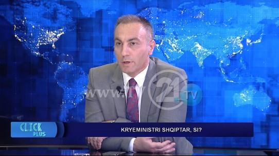 Grubi: DUI made Zaev Prime Minister to rename Macedonia