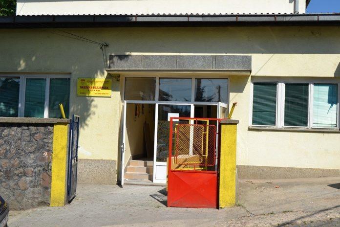 Nine kindergarten teachers in Kocani test positive