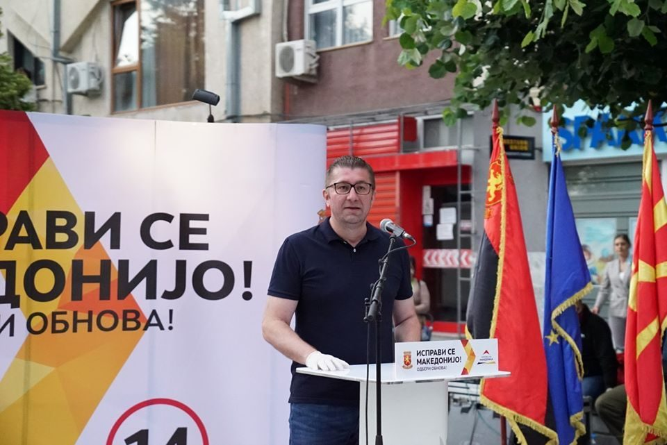 Mickoski asks SDSM what happened with the promise to bring justice and fight corruption