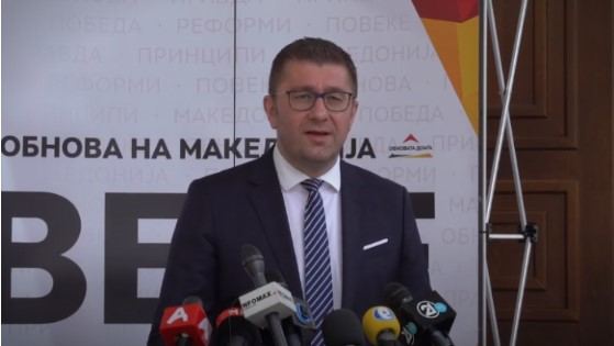 The father of VMRO DPMNE leader Hristijan Mickoski tests positive for Covid-19