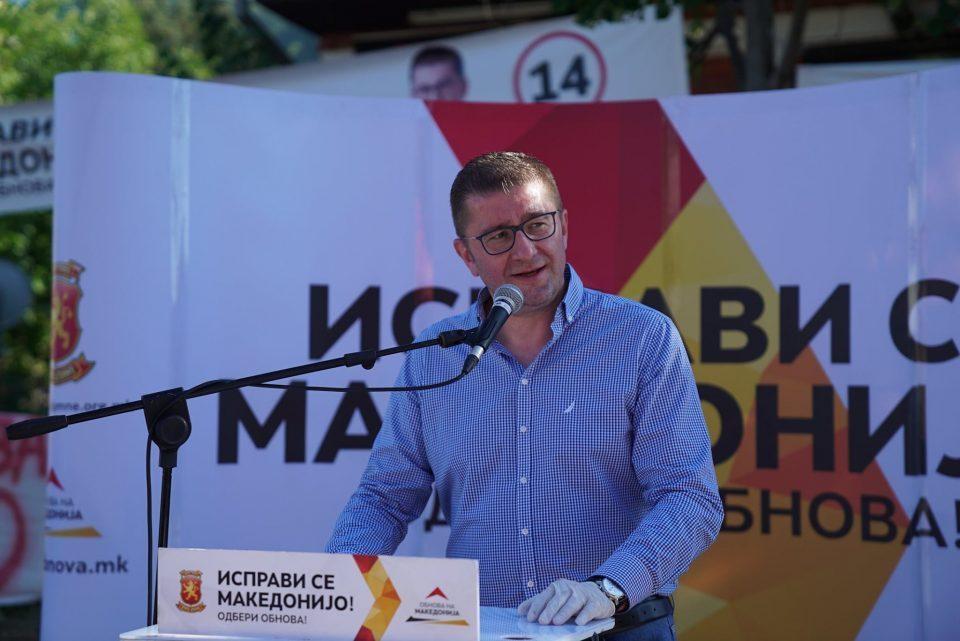 Mickoski in Konce and Radovis: We pledge for honest work