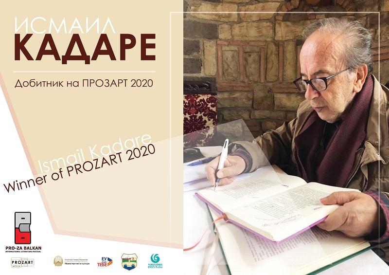 Ismail Kadare wins top prize of Pro-Za Balkan Literature Festival