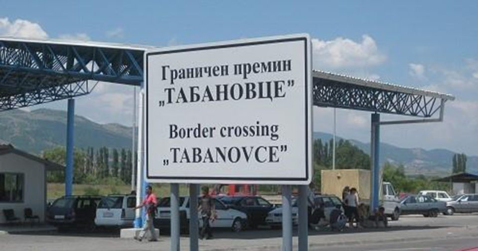 As most of Europe reopens its borders, Macedonia turns into a transit-only country