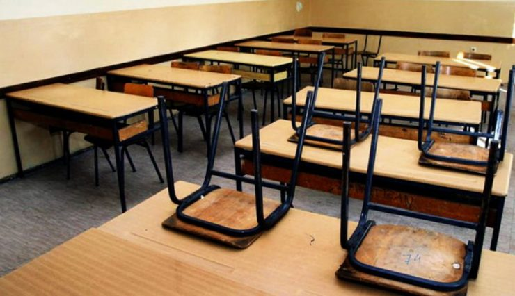 2019/2020 school year, conducted online since March, ends today
