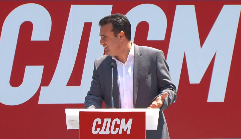 As more top SDSM officials get infected, Zaev insists that the elections will take place on July 5