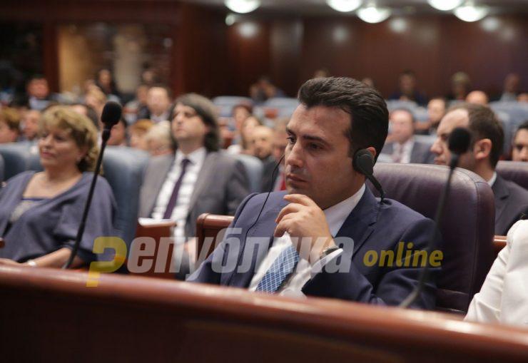 Katica Janeva and Boki 13 blame Zaev for the Racket scandal