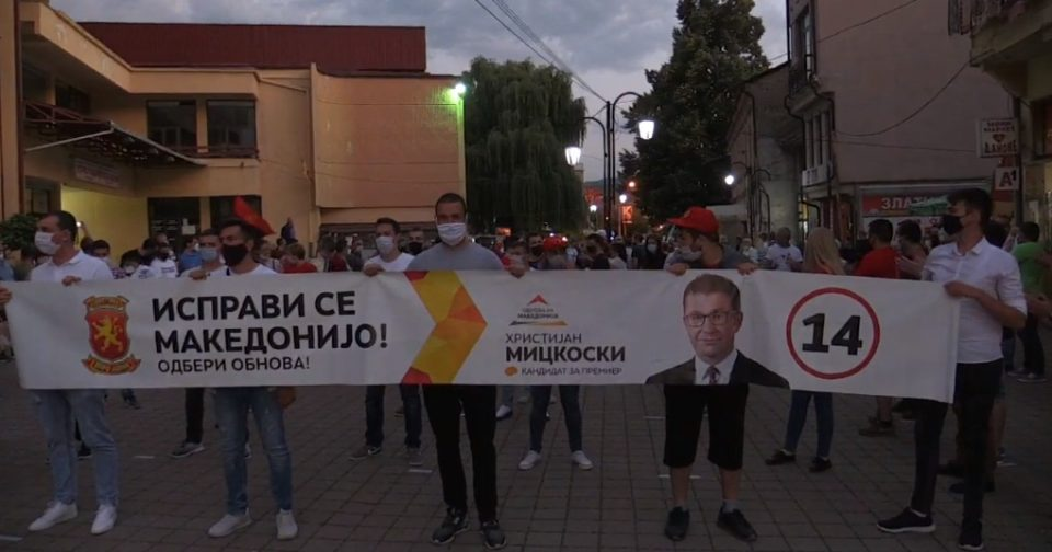 Mickoski in Kicevo: July 15 is a winning date and new liberation of the homeland from the shackles of SDSM and Zoran Zaev