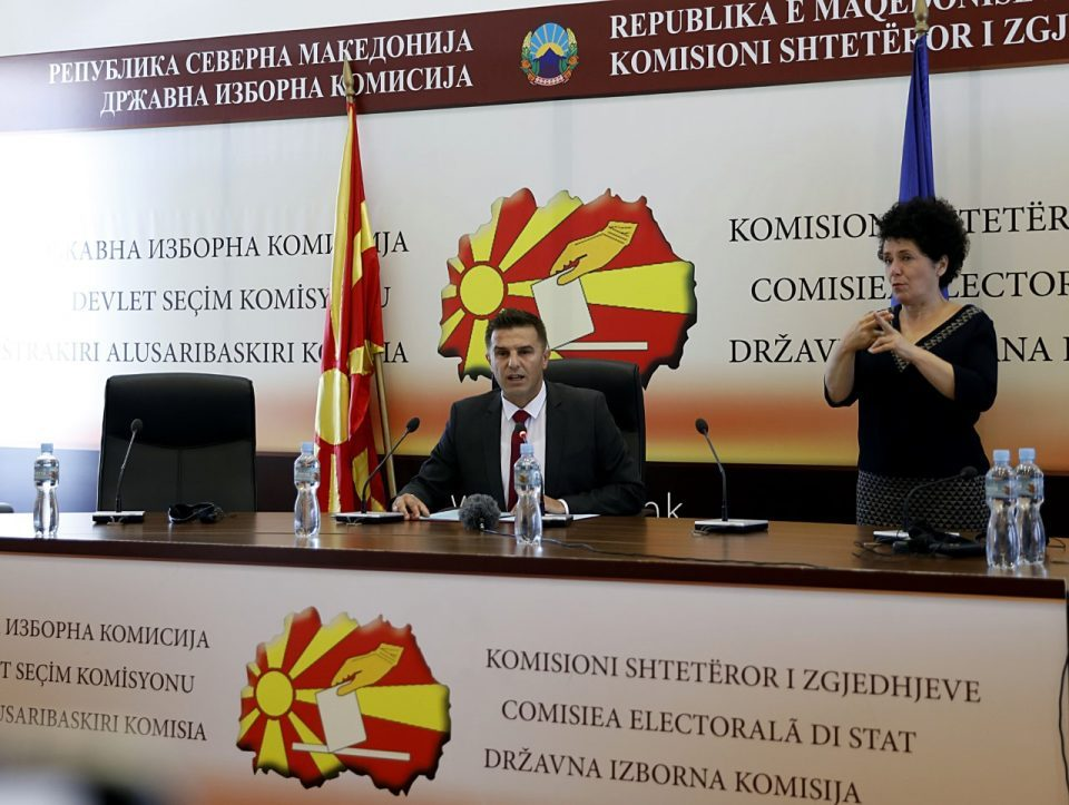 Early voting begins in the general elections in Macedonia