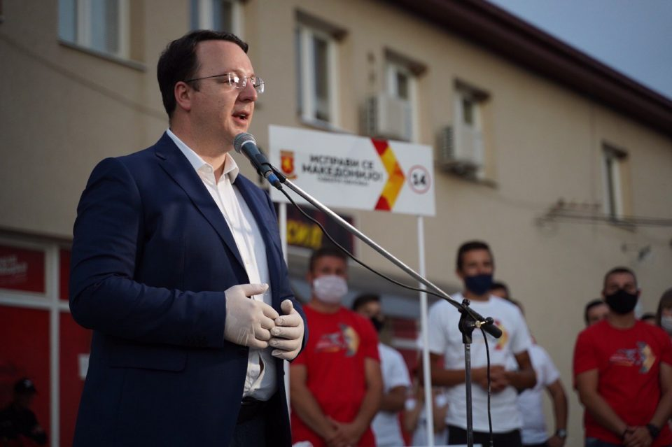 When election results arrive on July 15 you will not be able to find the door because of the great defeat, Nikoloski tells Zaev