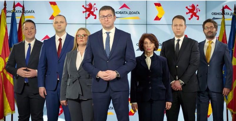 VMRO-DPMNE campaigns in Prilep, Zaev – in Strumica