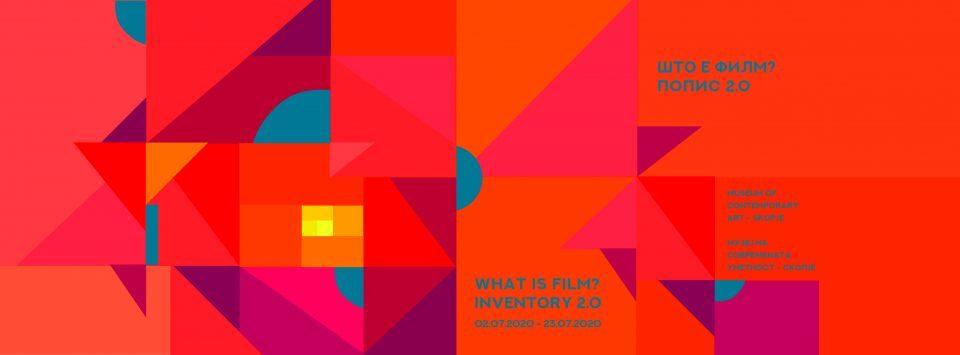 Museum of Contemporary Art kicks off online film program